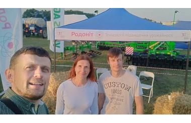 """Компания """"Родонит"""" на выставке Agro Sow в Черкассах"""